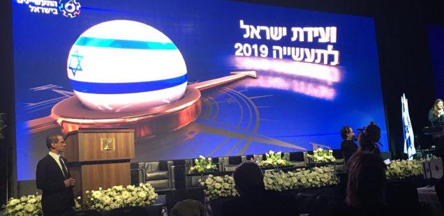 Talk: Industrial AI, Manufacturing Association, Tel Aviv, Israel, 2nd December 2019